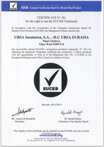 Сертификат EUCEB URSA Insulation